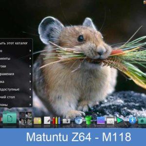 Matuntu Z64 - M118