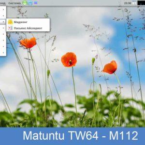 Matuntu  TW64 - M112
