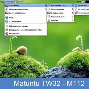 Matuntu TW 32 - M112